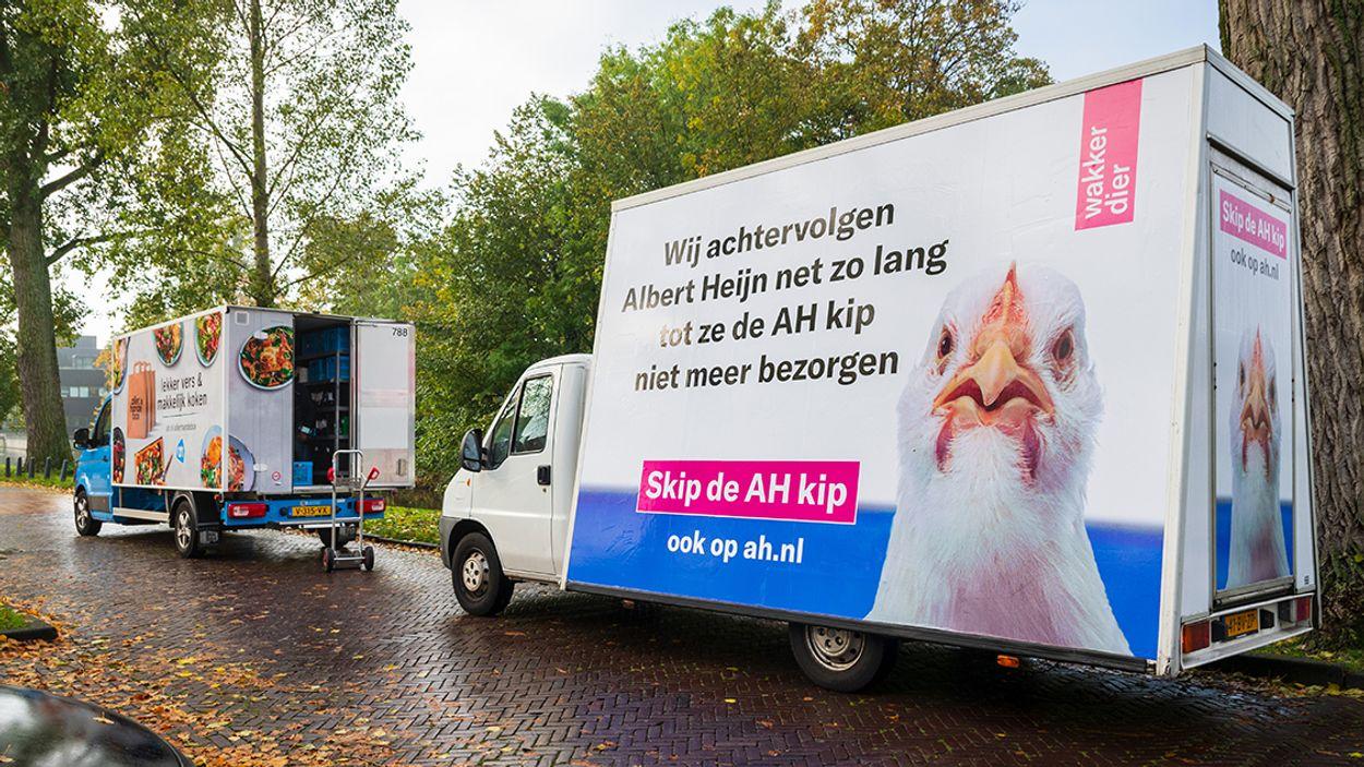Afbeelding van Wakker Dier in actie bij bezorgdienst Albert Heijn